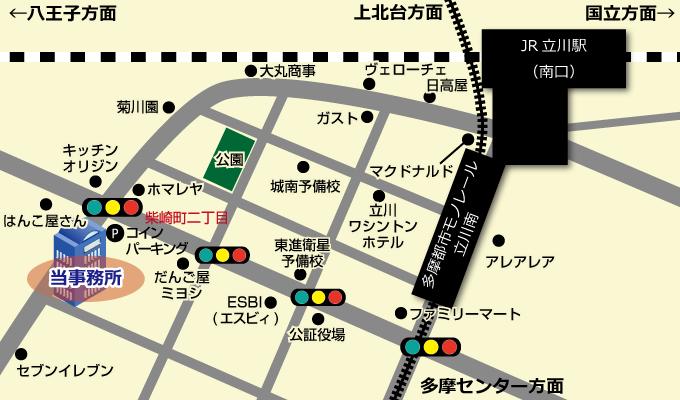 たちかわ共同司法書士・行政事務所 地図